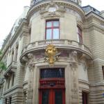 Cercle de la Librairie - 117 boulevard Saint Germain