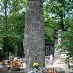 Une colonne maya au Père Lachaise