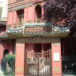 L'entrée de la Pagode du parc Monceau
