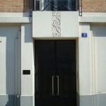 La porte art déco, 2 place Jean-Baptiste Clément
