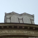 Les Tables de la Loi, synagogue des Tournelles