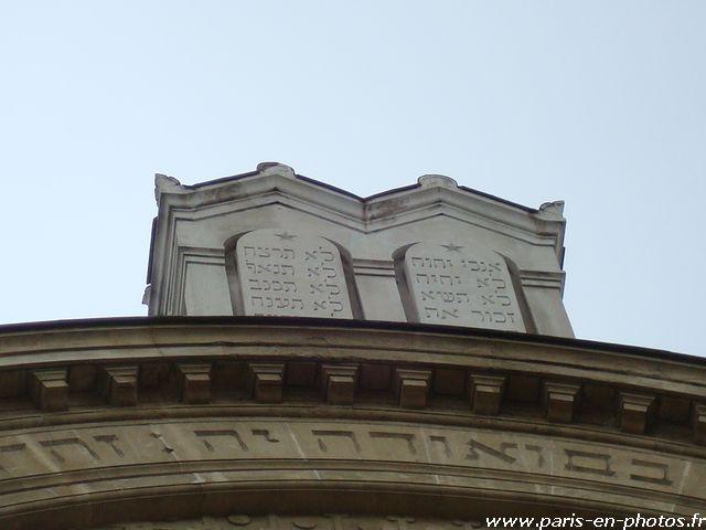 Une Loi, deux tables, 10 paroles dans Communauté spirituelle tables-lois-synagogue-tournelles