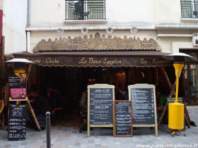 bar égyptien 27 rue lappe