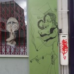 Graffiti Malabar, rue Gabrielle