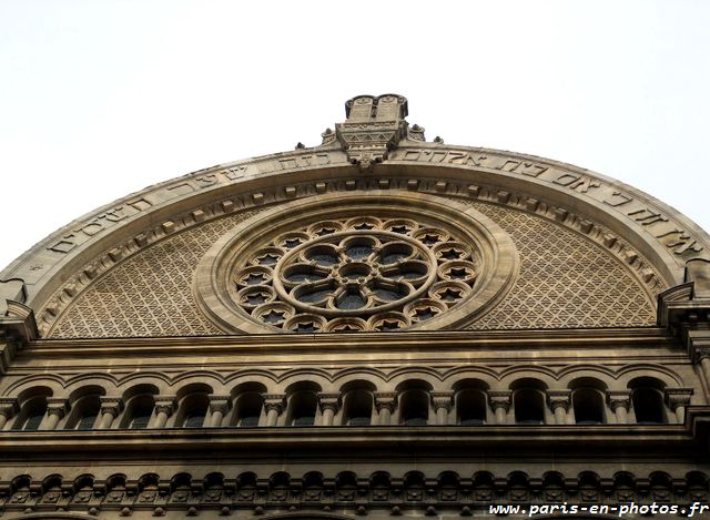 fronton Grande Synagogue Paris